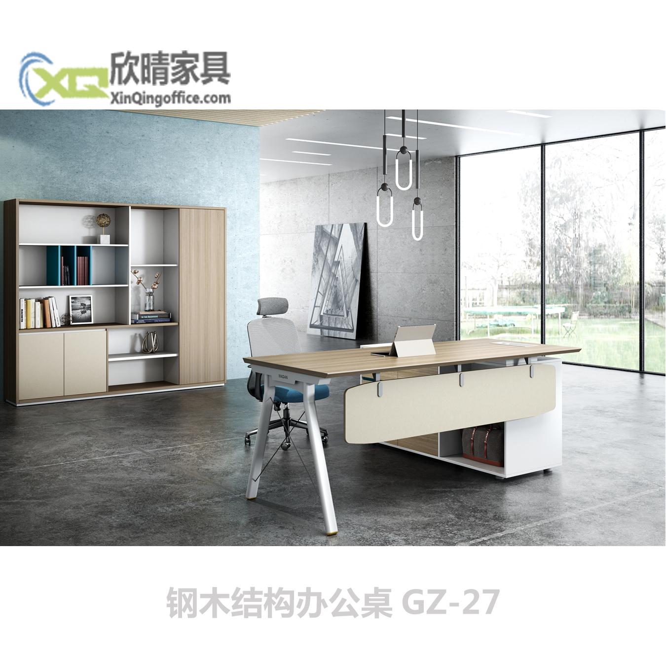 钢木结构办公桌GZ-27