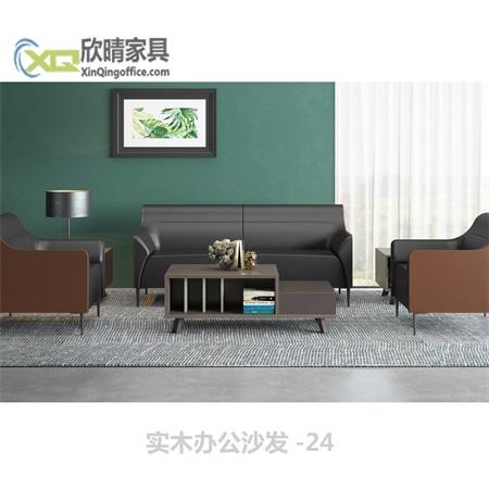 实木办公沙发-24