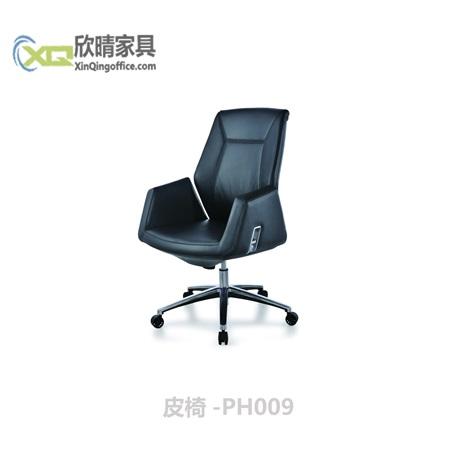 皮椅-PH009