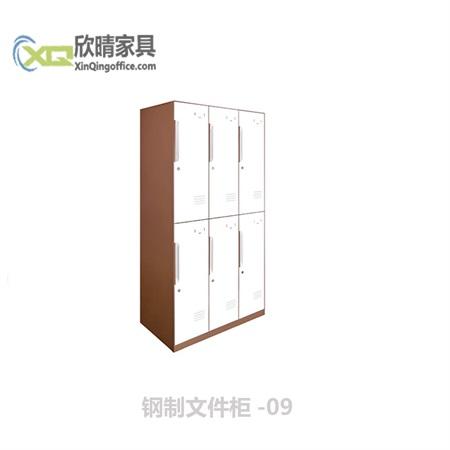钢制文件柜-09
