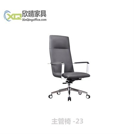 主管椅-23