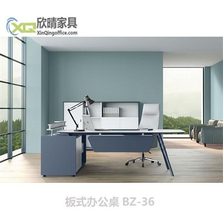 板式办公桌BZ-36
