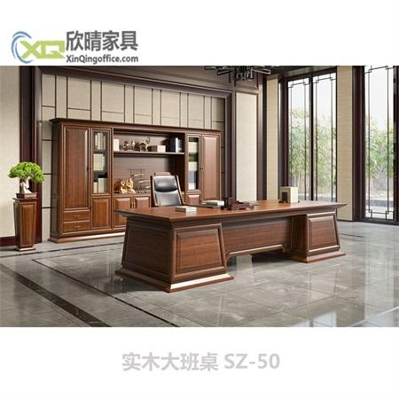 实木大班桌SZ-50