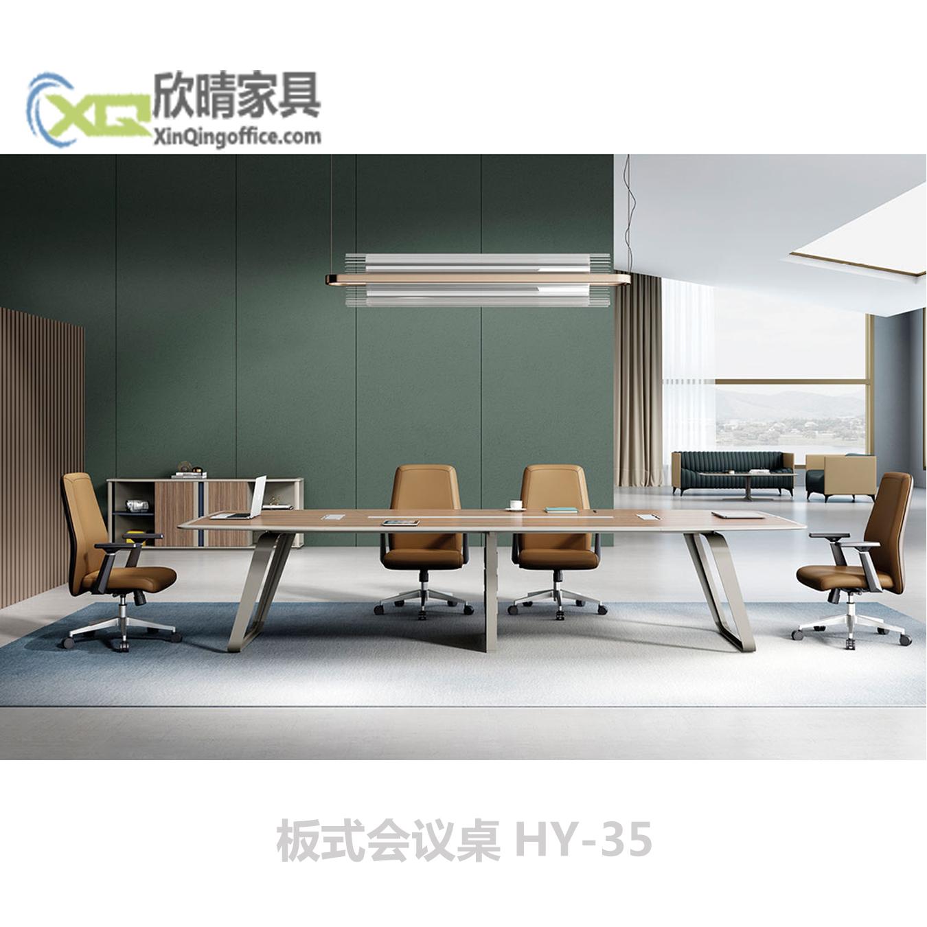 板式会议桌HY-35
