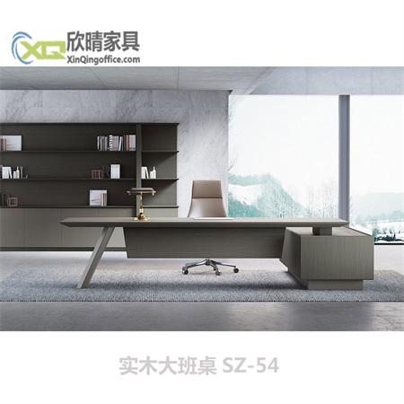 实木大班桌SZ-54