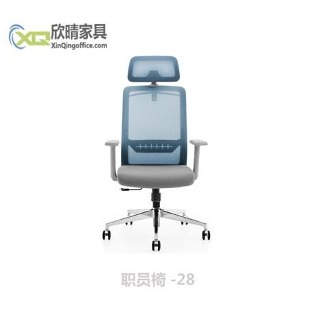 职员椅-28