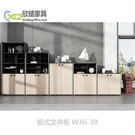 板式文件柜WJG-30