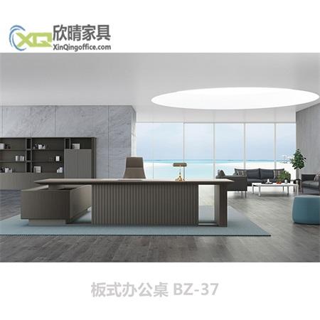 板式办公桌BZ-37