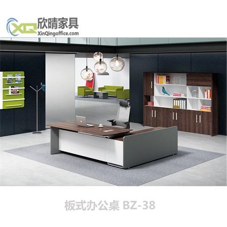 板式办公桌BZ-38