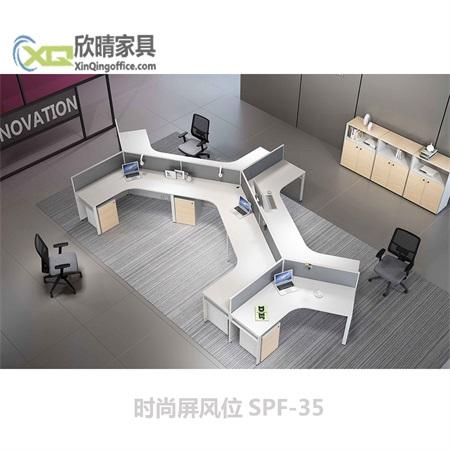 时尚屏风位SPF-35