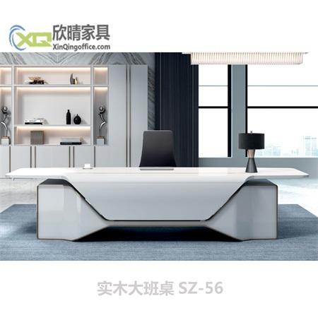 实木大班桌SZ-56