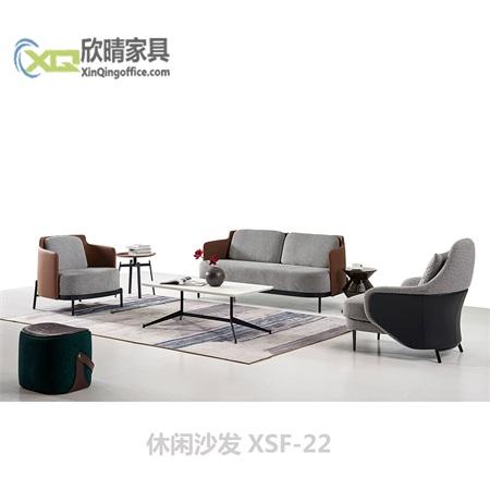 休闲沙发XSF-22