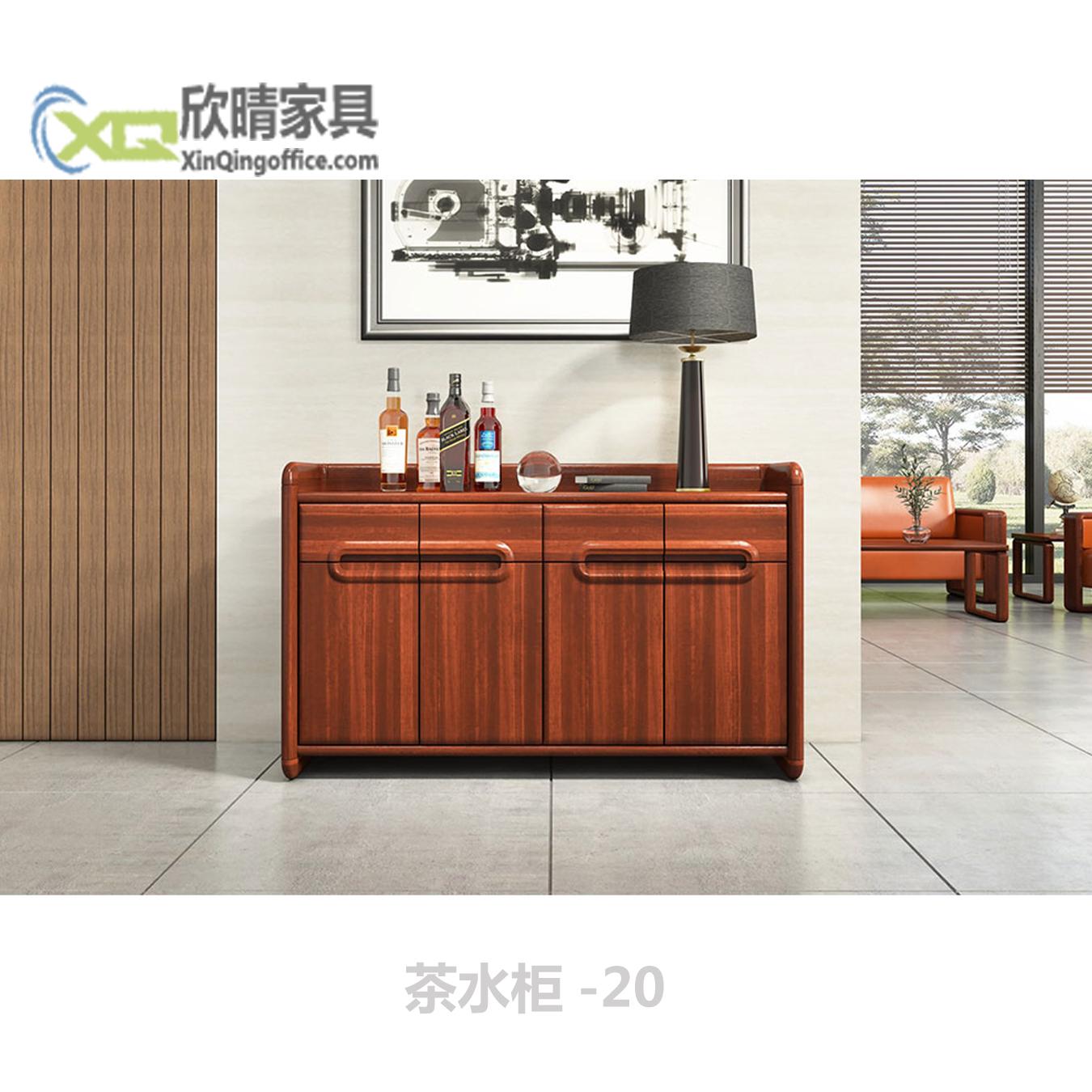 茶水柜-20