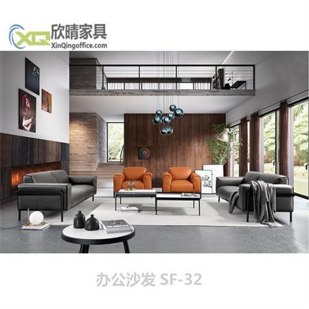 办公沙发SF-32