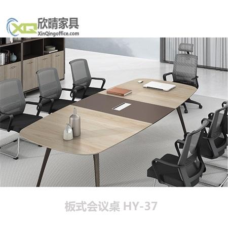 板式会议桌HY-37