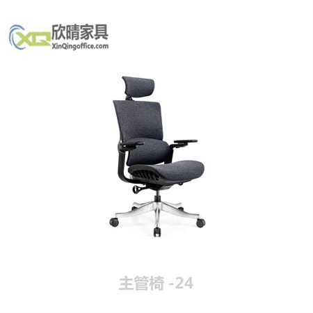 主管椅-24