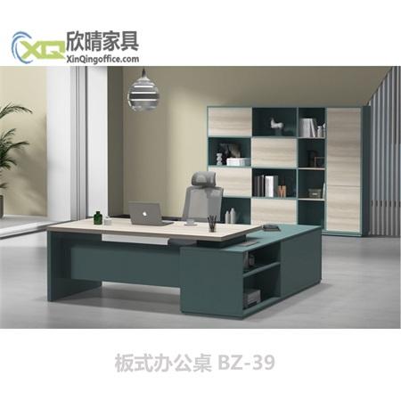 板式办公桌BZ-39