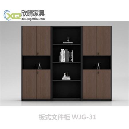 板式文件柜WJG-31