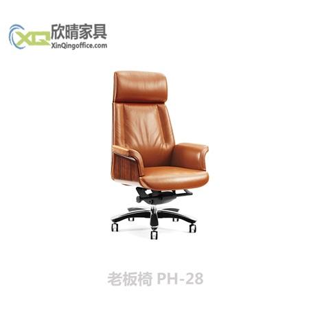 老板椅PH-28