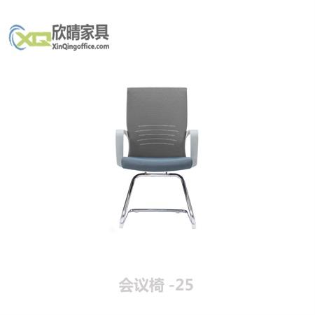 会议椅-25