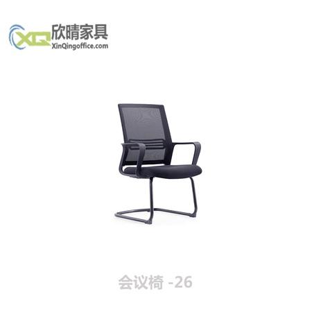 会议椅-26
