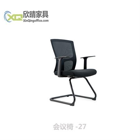 会议椅-27