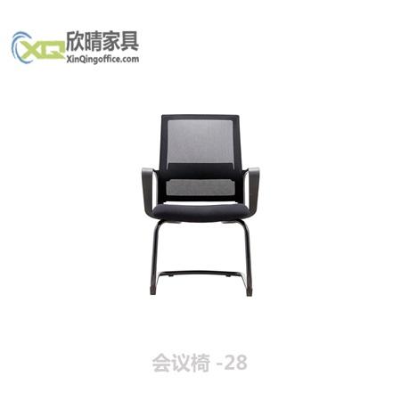 会议椅-28