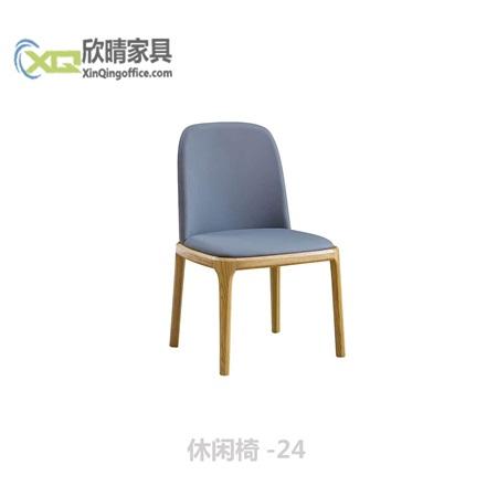 休闲椅-24