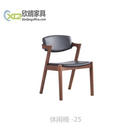 休闲椅-25