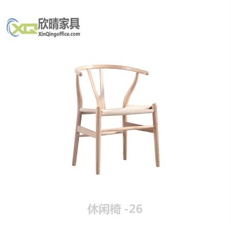 休闲椅-26