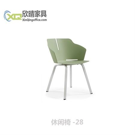 休闲椅-28