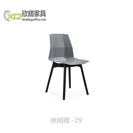 休闲椅-29