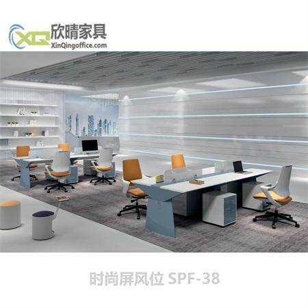 时尚屏风位SPF-38