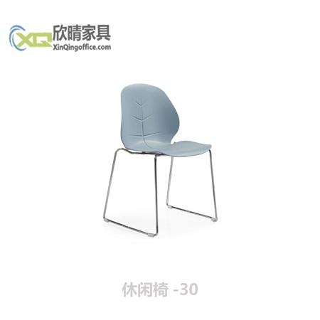 休闲椅-30