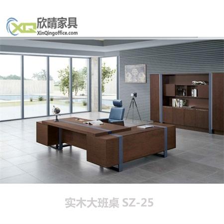 实木大班桌SZ-25