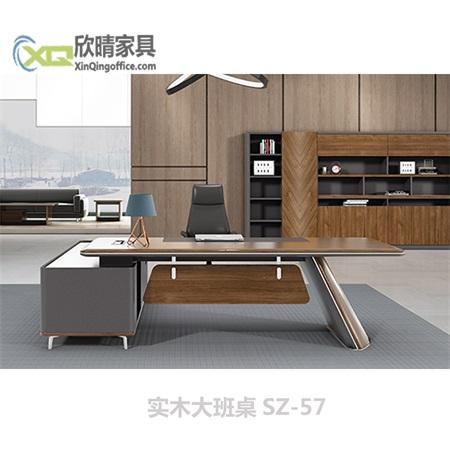 实木大班桌SZ-57