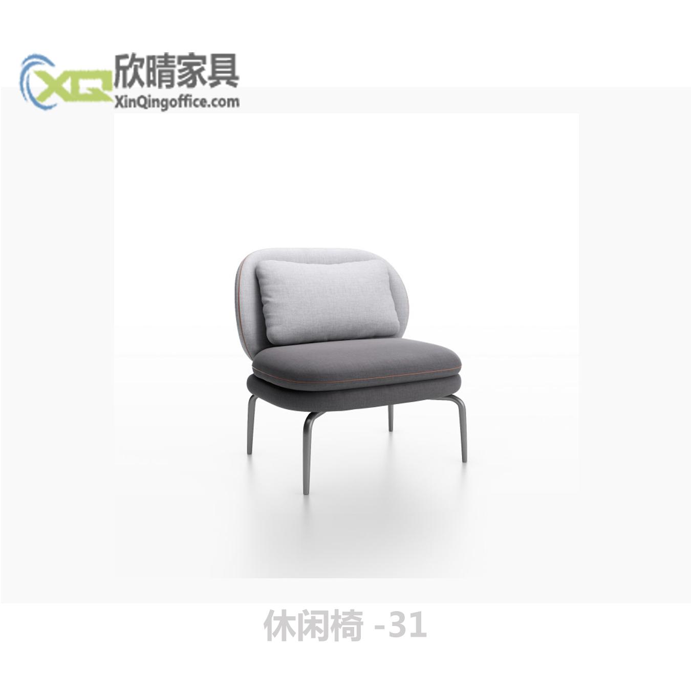 休闲椅-31
