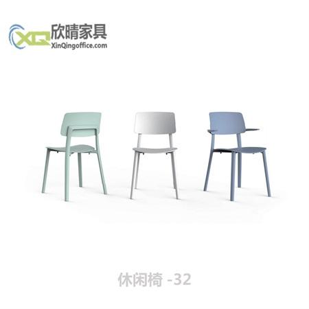 休闲椅-32