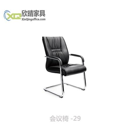 会议椅-29