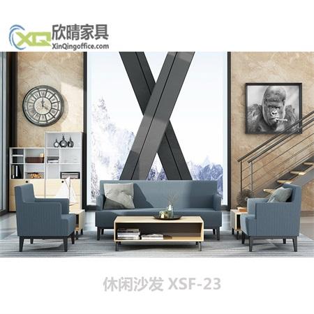 休闲沙发XSF-23