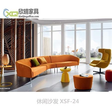 休闲沙发XSF-24