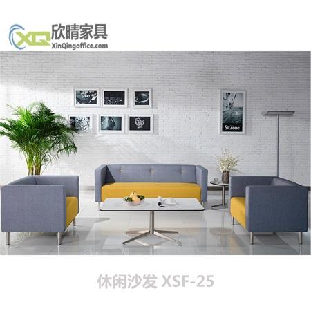 休闲沙发XSF-25
