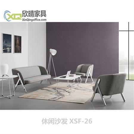 休闲沙发XSF-26