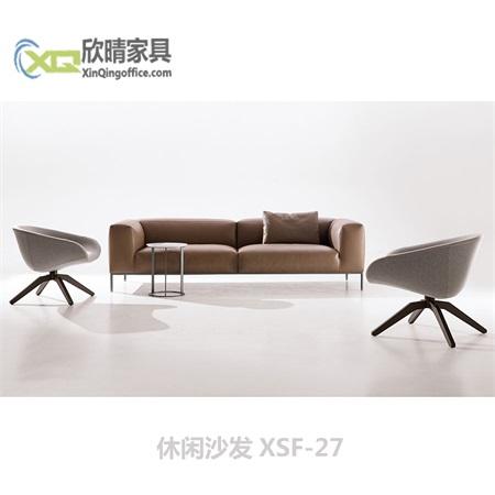 休闲沙发XSF-27