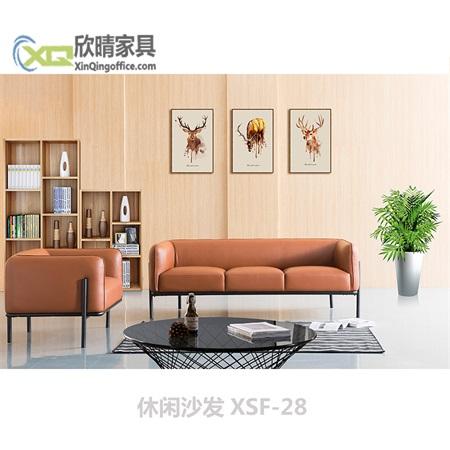 休闲沙发XSF-28