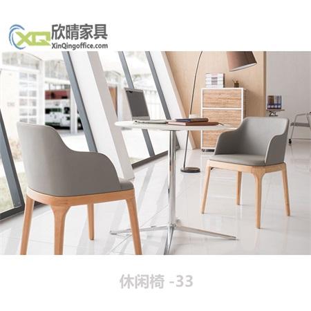 休闲椅-33