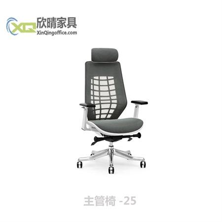 主管椅-25