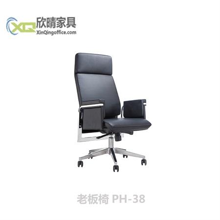 老板椅PH-38