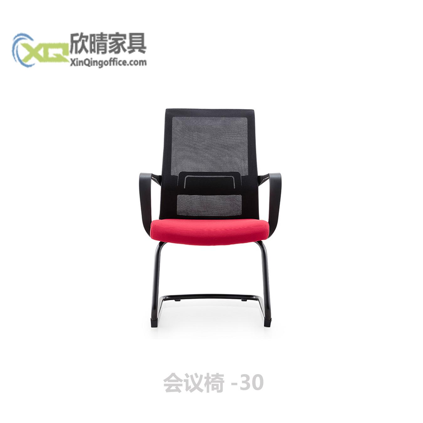 会议椅-30