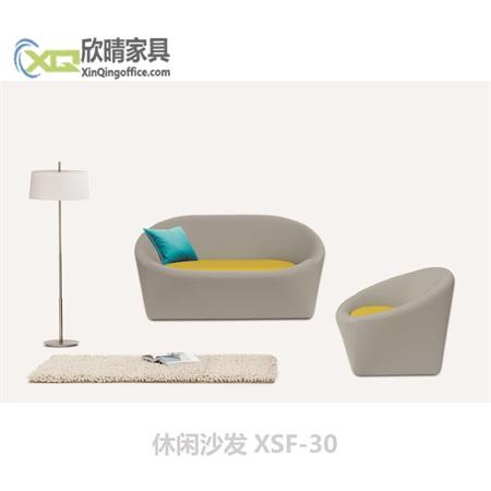 休闲沙发XSF-30